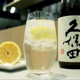 朝日酒造、「久保田」から夏限定カクテル2種を発売 - スノーピークとコラボの夏酒も