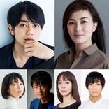 桜庭ななみ主演『13』、物語のカギを握る母親役に板谷由夏が熱演 追加キャスト発表
