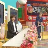 "DAIGO、結婚5年も妻に感動 帰宅して「""ガチの北川景子""だ」"