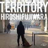 藤原ヒロシの新曲「TERRITORY」配信、「7 モンクレール フラグメント」テーマ曲