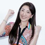 長渕剛の娘・文音、コメディー初挑戦「奥が深くて難しかった」