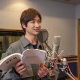 キスマイ宮田俊哉、『劇場版 BEM』で声優初挑戦 「演じてきた中で一番軽薄」