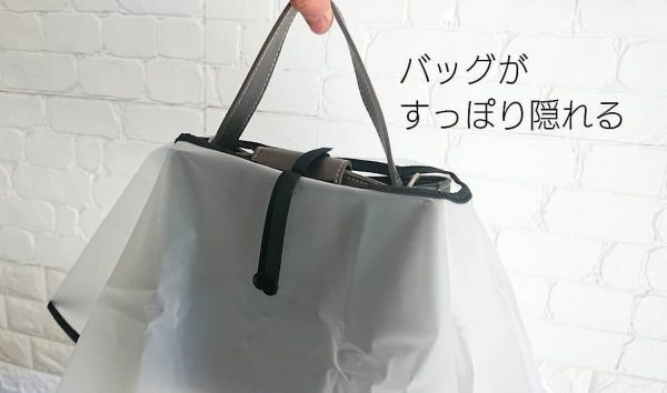 便利グッズ7