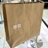 ユニクロの紙袋、雨の日ヤバすぎる問題 店員の神対応で即座に解決できた