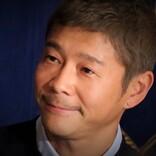 前澤友作氏「お金配りおじさん」で商標登録 事業は「生きがい」