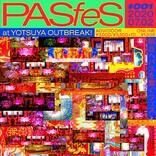 DOTAMA、DJ後藤まりこ、MC松島ら出演【PASfeS】が50人有観客&オンラインで開催