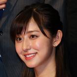 テレ朝・斎藤ちはるアナ 虎オブジェとの「恥ずかし」照れショットに「美女と野獣」「可愛すぎ」