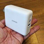 1台2役で人気の「PowerCore Fusion」がPD対応USB-C搭載でリニューアル 「Anker PowerCore Fusion III 5000」が予約販売開始