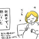 『感動』のはずが… 2歳の息子、妊娠中に聞かせていた曲を歌い始め?