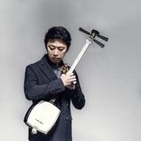 上妻宏光、東儀秀樹、藤原道山ら日本を代表する和楽器演奏家が「春よ、来い」リモートセッション映像を公開
