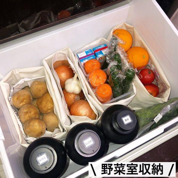 野菜室 整理整頓 アイデア7
