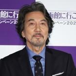 役所広司、コロナショックを乗り越え「日本映画がもっと豊かに」と意気込み