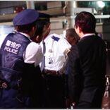 新人巡査の交番勤務が想像以上にハードだった件