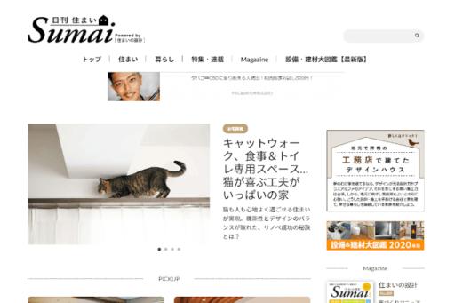 日刊sumai