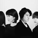 広瀬すず初舞台、松たか子&上川隆也&志尊淳と共演のNODA・MAP『Q』テレビ放送決定