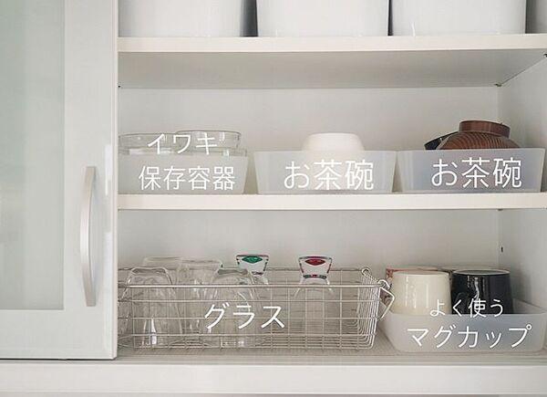 食器棚の収納アイデア8