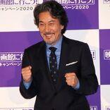 役所広司、コロナショック乗り越え「日本映画はもっと豊かに」