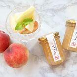 期間限定、高級生食パンの乃が美から「白桃ジャム」が7月1日から登場するよ