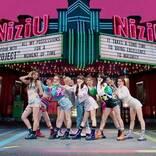 NiziU、配信ミニアルバム『Make you happy』にて日韓プレデビュー&MVを公開