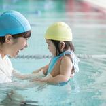 【プール】水がこわい!泳げない子を泳げるようにするコツ