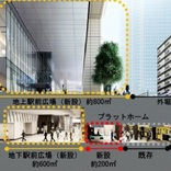 東京メトロ銀座線・虎ノ門駅、リニューアル 地下駅前広場の整備・ホーム拡幅など