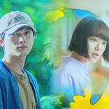 吉沢亮がダークサイトに染まり、杉咲花は蔑む表情…『青くて痛くて脆い』予告