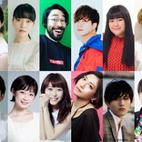 竹田光稀、尾崎由香、イトウハルヒら出演 劇団ノーミーツ第二回長編公演メインキャストが発表