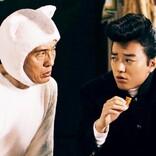 染谷将太、長ラン+リーゼントの不良中学生に 『きょうの猫村さん』登場