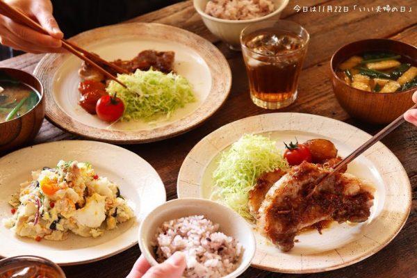 定番の洋食豚肉ソテーレシピ!ポークジンジャー