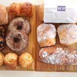 吉祥寺で大人気のパン屋「ダンディゾン」通販ルポ。7月からは店頭受け取りも開始!