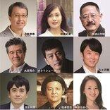 下北沢にて『グッドディスタンスー風吹く街の短篇集』上演!日本中の演劇の元気のために