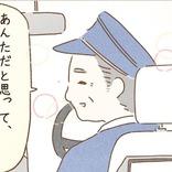 暗い顔で乗車した女性に、タクシーの運転手は…? 「泣いた」「一生忘れられない」