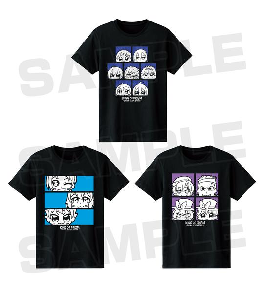 ■KING OF PRISM × 大川ぶくぶ Tシャツ(全3種) (C) T-ARTS / syn Sophia / エイベックス・ピクチャーズ / タツノコプロ / キングオブプリズムSSS製作委員会