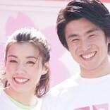 仲里依紗、夫・中尾明慶32歳の誕生日を祝福! ファン称賛「いい夫婦」