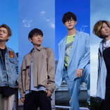 BLUE ENCOUNT、新曲「ユメミグサ」を一部聴ける映画『青くて痛くて脆い』の予告編動画が解禁