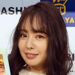 山田菜々、妹・寿々の写真&動画を公開! 「目元が似ている…」と美人姉妹っぷりに驚き