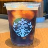 【スタバ新作】夏に最適な『コールドブリュー コーヒー フローズンレモネード』を飲んでみた! どことなく「コーラっぽい味わい」でクセになること間違いなし