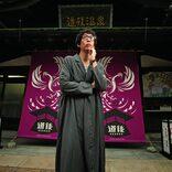 縁もゆかりもない愛媛県に住む小説家・早見和真が「東京を捨てた理由」