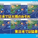 西日本は再び大雨のおそれ 東日本は週明けは猛暑日に迫る暑さ