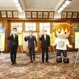 西川貴教、「イナズマロック フェス 2020」オンライン開催を県知事と市長に報告