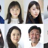 江田剛が人情喜劇で主演!舞台『知恵と希望と極悪キノコ』上演決定