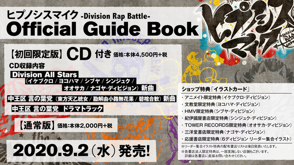 (C) King Record Co., Ltd. All rights reserved.