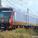 JR東日本「のってたのしい列車」感染防止対策を施し順次運転再開へ