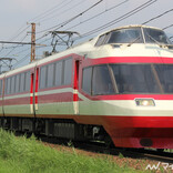 長野電鉄、昼間の特急列車の運転再開 - 観光案内列車は7/18再開へ