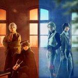 舞台『文豪ストレイドッグス』新作は和泉宗兵&長江崚行、輝馬&多和田任益で2本立て