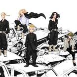 和久井健『東京卍リベンジャーズ』2021年テレビアニメ化&特報PV公開