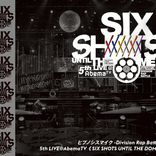 ヒプマイ、大反響の5thライブBD/DVDからヨコハマ・ディビジョントレーラー、ジャケ写公開!