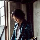 斉藤和義、新作MV「純風」鬱屈な空気も吹き飛ばしてくれるような仕上がり