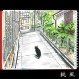 斉藤和義『じゅん散歩』書き下ろしテーマソング、MVを公開