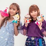 """中川翔子、新曲が『ハクション大魔王2020』の新EDに!振付は""""ねお""""が担当"""